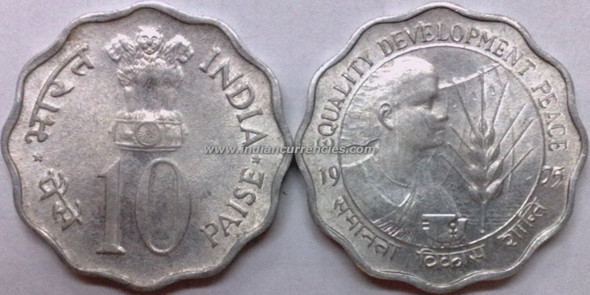 10 Paise of 1975 - Equality Develpoment Peace - Mumbai Mint