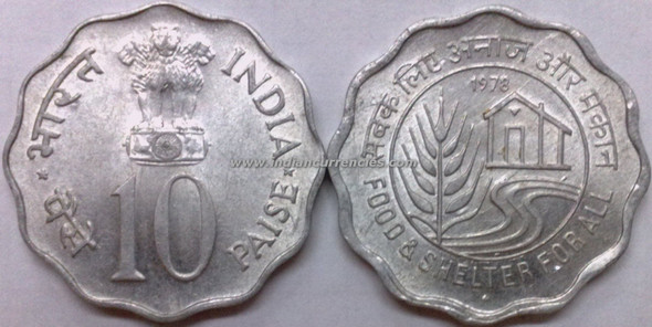 10 Paise of 1978 - Food & Shelter For All - Mumbai Mint