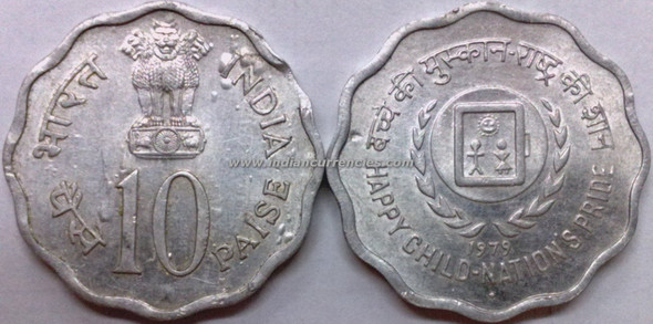 10 Paise of 1979 - Happy Child - Nation's Pride - Mumbai Mint