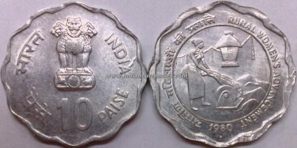 10 Paise of 1980 - Rural Women's Advancement - Mumbai Mint