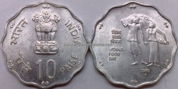 10 Paise of 1981 - World Food Day - Mumbai Mint