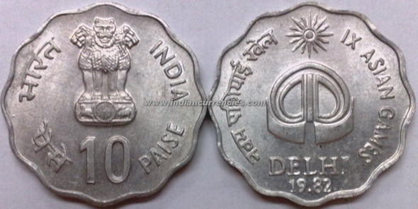 10 Paise of 1982 - IX Asian Games (Delhi) - Mumbai Mint