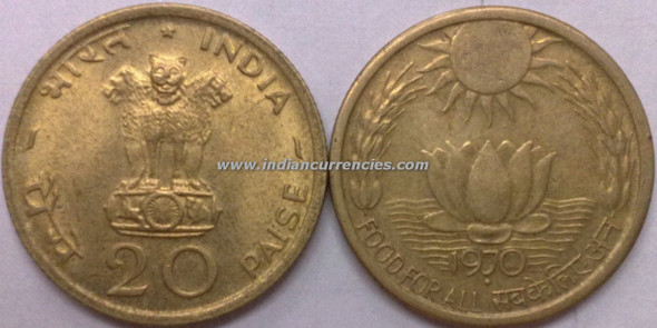 20 Paise of 1970 - Food For All - Mumbai Mint