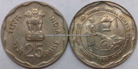 25 Paise of 1980 - Rural Women's Advancement - Mumbai Mint
