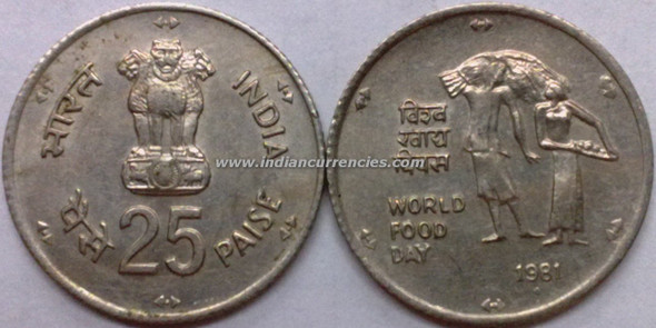 25 Paise of 1981 - World Food Day - Mumbai Mint