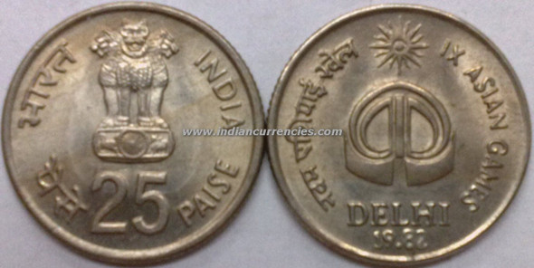 25 Paise of 1982 - IX Asian Games (Delhi) - Mumbai Mint