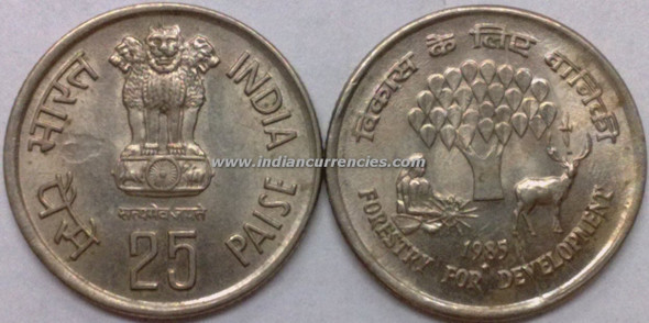 25 Paise of 1985 - Forestry For Development - Mumbai Mint