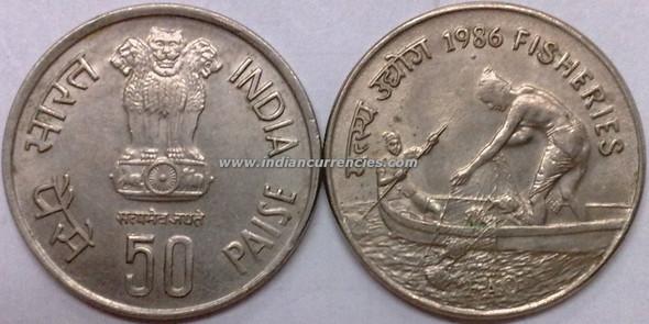 50 Paise of 1986 - Fisheries - Mumbai Mint
