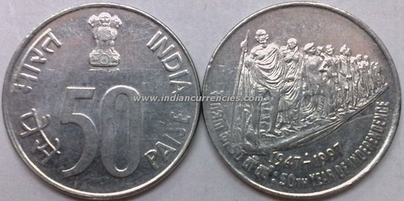 50 Paise of 1997 - 50th Year Of Independence - Mumbai Mint