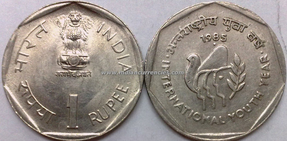 1 Rupee of 1985 - International Youth Year - Mumbai Mint