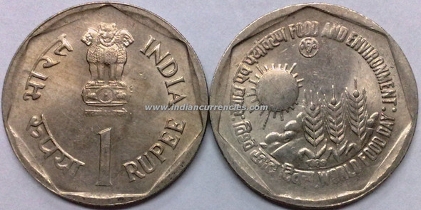 1 Rupee of 1989 - Food & Environment (World Food Day) - Mumbai Mint