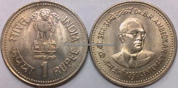 1 Rupee of 1990 - Dr. B.R. Ambedkar Centenary - Mumbai Mint
