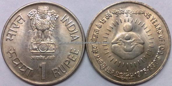 1 Rupee of 1990 - 15 Years Of I.C.D.S. - Mumbai Mint