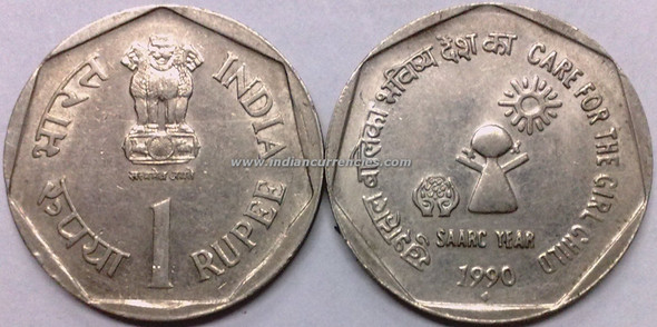 1 Rupee of 1990 - Care For The Girl Child (Saarc Year) - Mumbai Mint