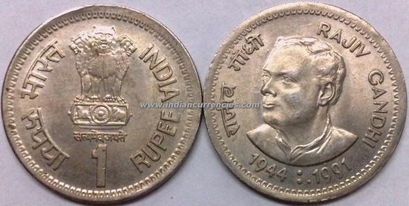 1 Rupee of 1991 - Rajiv Gandhi - Mumbai Mint