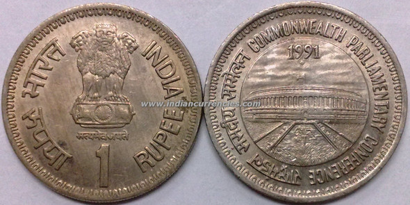 1 Rupee of 1991 - Common Wealth Parliamentary Conference - Mumbai Mint