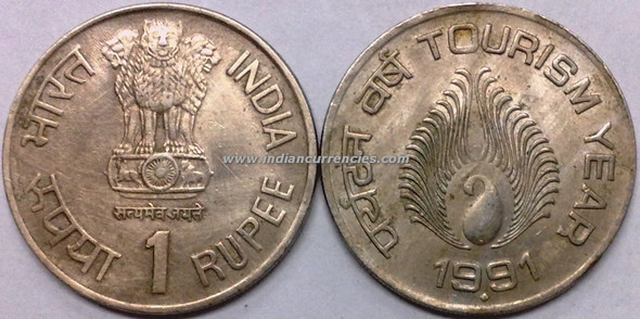 1 Rupee of 1991 - Tourism Year - Mumbai Mint