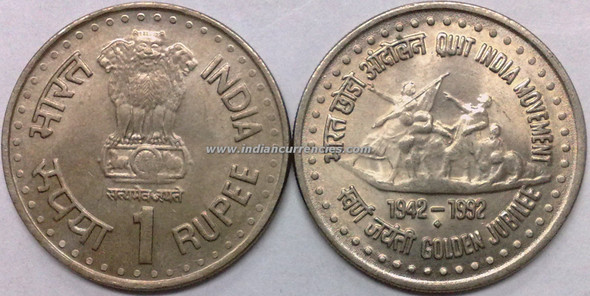 1 Rupee of 1992 - Quit India Movement (Golden Jubilee) - Mumbai Mint