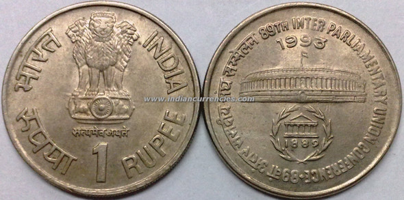 1 Rupee of 1993 - 89th Inter Parliamentary Union Conference - Mumbai Mint