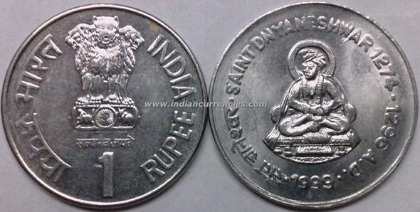 1 Rupee of 1999 - Saint Dnyaneshwar : 1274-1296 A.D. - Mumbai Mint