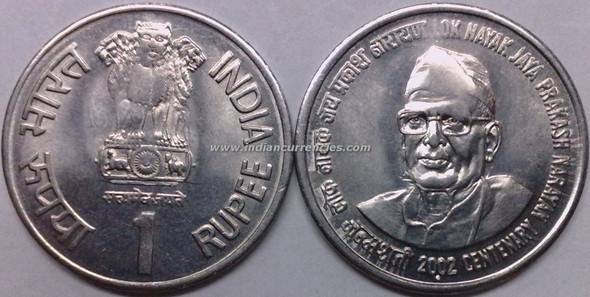 1 Rupee of 2002 - Lok Nayak Jayprakash Narayan Centenary - Mumbai Mint