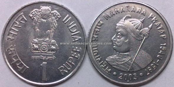1 Rupee of 2003 - Maharana Pratap - Mumbai Mint