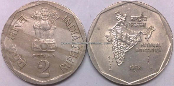 2 Rupees of 1982 - National Integration - Mumbai Mint