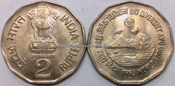 2 Rupees of 1993 - Bio Diversity (World Food Day) - Mumbai Mint