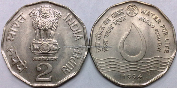 2 Rupees of 1994 - Water For Life (Worl Food Day) - Mumbai Mint