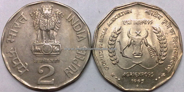 2 Rupees of 1995 - Globalizing India Agriculture (Agri Expo - 95) - Mumbai Mint