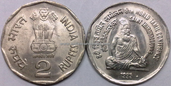 2 Rupees of 1995 - 8th World Tamil Conference (Saint Thiruvalluvar) - Mumbai Mint