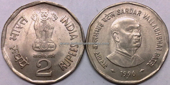 2 Rupees of 1996 - Sardar Vallabhbhai Patel - Mumbai Mint