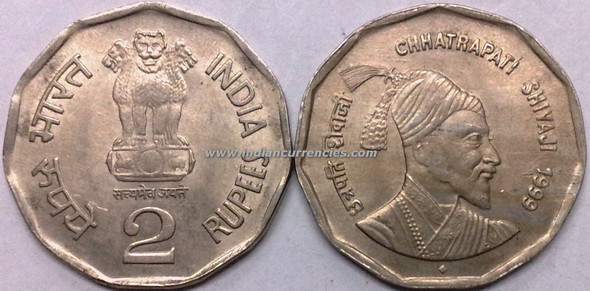 2 Rupees of 1999 - Chhatrapati Shivaji - Mumbai Mint