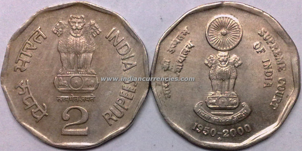 2 Rupees of 2000 - Supreme Court Of India - Mumbai Mint