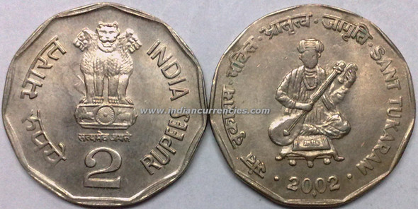 2 Rupees of 2002 - Sant Tukaram - Mumbai Mint