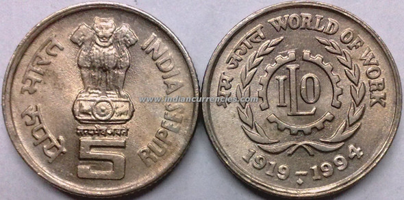 5 Rupees of 1994 - World Of Work (Ilo) - Mumbai Mint