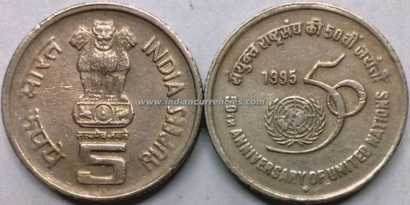 5 Rupees of 1995 - 50th Anniversary Of United Nations - Mumbai Mint