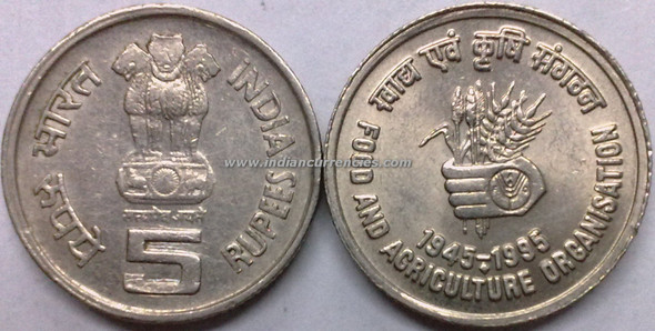 5 Rupees of 1995 - Food And Agriculture Organisation - Mumbai Mint