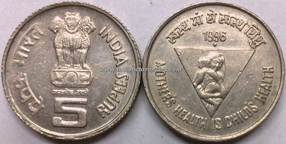 5 Rupees of 1996 - Mother's Health Is Child's Health - Mumbai Mint