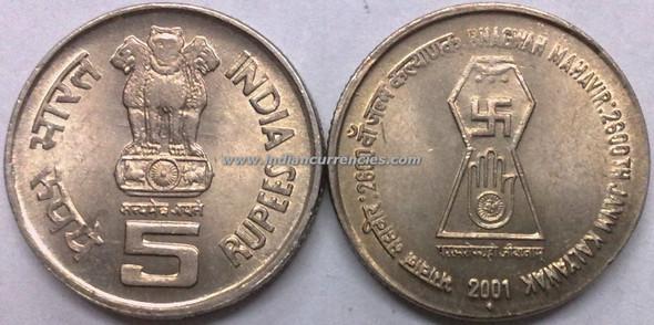 5 Rupees of 2001 - Bhagwan Mahavir : 2600Th Janm Kalyanak - Mumbai Mint