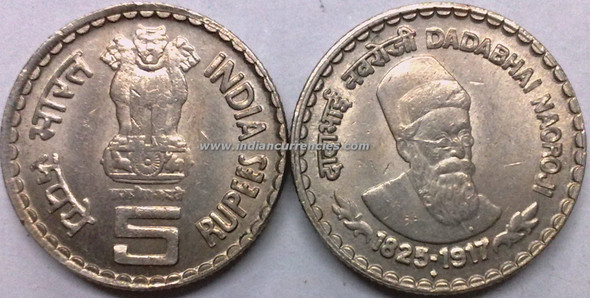 5 Rupees of 2002 - Dadabhai Naoroji - Mumbai Mint