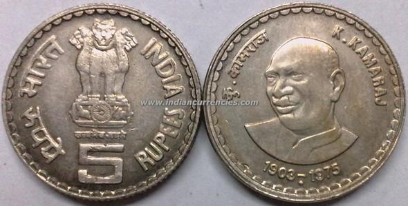 5 Rupees of 2004 - K. Kamraj - Mumbai Mint
