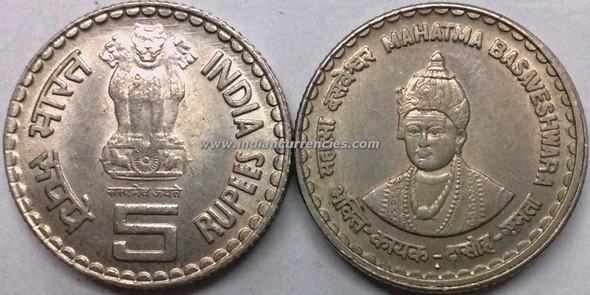 5 Rupees of 2006 - Mahatma Basaveshwar - Mumbai Mint - Copper-Nickel