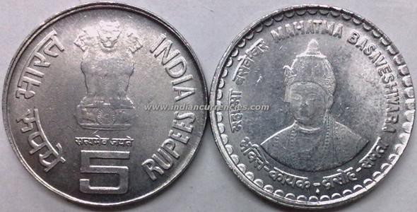 5 Rupees of 2006 - Mahatma Basaveshwar - Mumbai Mint