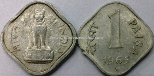 1 Paisa of 1965 - Hyderabad Mint - Dot in Diamond