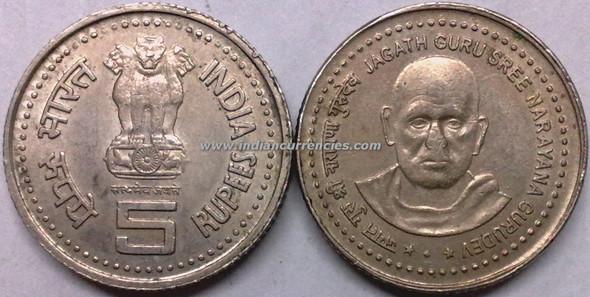5 Rupees of 2006 - Jagath Guru Sree Narayan Gurudev - Mumbai Mint - Copper-Nickel