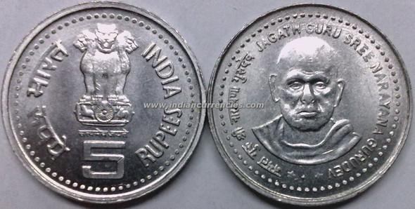 5 Rupees of 2006 - Jagath Guru Sree Narayan Gurudev - Mumbai Mint