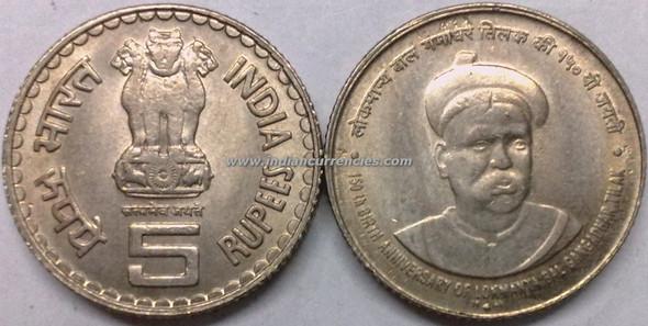5 Rupees of 2007 - 150th Birth Anniversary Of Lokmanya Bal Gangadhar Tilak - Mumbai Mint - Copper-Nickel
