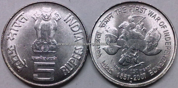 5 Rupees of 2007 - 150 Years The First War Of Independence - Mumbai Mint