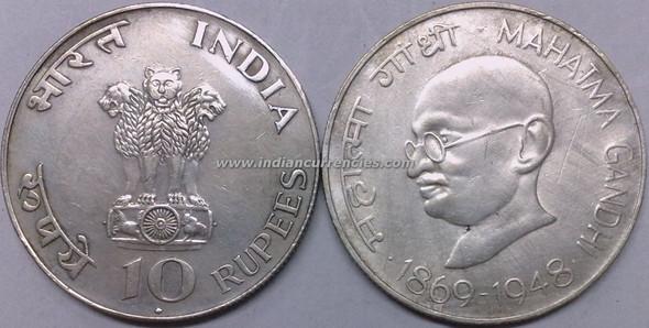10 Rupees of 1969 - Mahatma Gandhi - Mumbai Mint